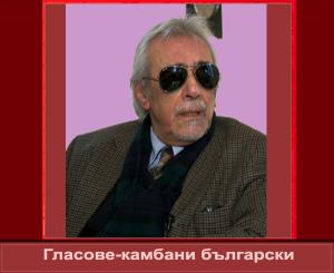 Явор Милушев