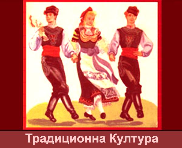 Фолклорът ни по света